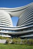 在亚洲,中国,北京,苏荷区,银河,现代建筑学 免版税库存照片