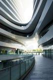 在亚洲,中国,北京,苏荷区,银河,现代建筑学 免版税图库摄影