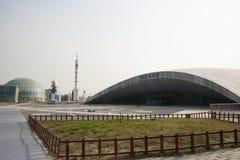 在亚洲,北京,中国,商展庭院,建筑学,环境美化 库存图片