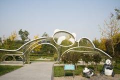 在亚洲,北京,中国,商展庭院,建筑学,环境美化 库存照片