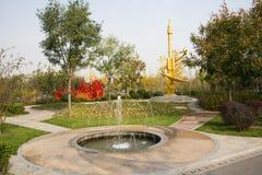 在亚洲,北京,中国,商展庭院,建筑学,环境美化 免版税图库摄影