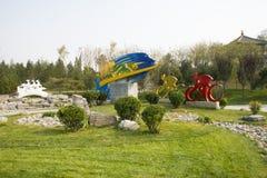 在亚洲,北京,中国,商展庭院,建筑学,环境美化 图库摄影