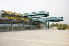 在亚洲,北京,中国,商展庭院,建筑学,环境美化 免版税库存照片