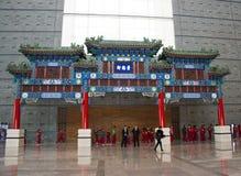 在亚洲,北京,中国,现代建筑学,资本博物馆,室内展览室 免版税库存照片