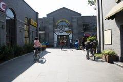 在亚洲,北京,中国,邢粤惠山,商业街 库存图片