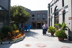 在亚洲,北京,中国,邢粤惠山,商业街 免版税库存照片