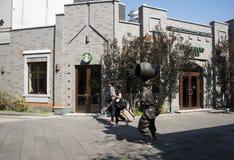 在亚洲,北京,中国,邢粤惠山,商业街 免版税库存图片
