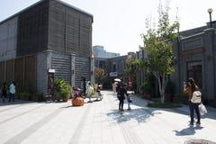 在亚洲,北京,中国,邢粤惠山,商业街 库存照片