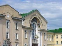 在产品边的火车站巴拉诺维奇- Polesskiye对城市 免版税库存图片