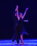 在人和妇女should've sald之间的债券,我爱你现代舞蹈 免版税图库摄影