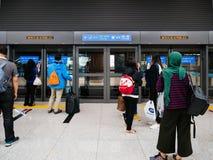 在仁川国际机场的地铁 库存图片