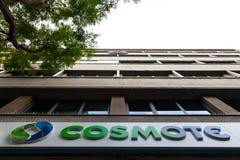 在他们的总部的Cosmote商标雅典的,在希腊 Cosmote, OTE辅助者,是主要希腊手机载体 免版税库存照片