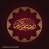 在伊斯兰教的圆Desig的赖买丹月穆巴拉克创造性的印刷术 皇族释放例证