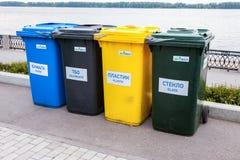 在伏尔加河的城市堤防的五颜六色的大型垃圾桶summe的 免版税库存照片