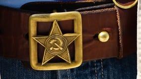在传送带的共产主义商标 股票录像