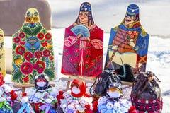在传统国民执行的手工家庭项目Ru 免版税库存照片