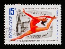 在体操的世界冠军在莫斯科,大约1982年 库存照片