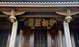 在佛教寺庙,中国的南部的装饰房檐 免版税库存图片