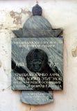 在佛教datsan的纪念匾 免版税库存图片