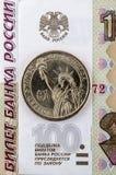 在俄国金钱背景的一美元  免版税库存图片