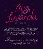 在俄语的时兴的现代刷子字体 免版税库存图片