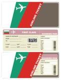 在保加利亚卖票头等 库存例证