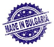 在保加利亚邮票封印被构造做的难看的东西 库存例证