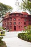 在偷看seah街道上的红色小点设计博物馆 免版税库存图片