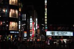 在光的夜视图在新宿站 免版税库存照片