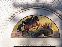在入口上的马赛克, Oplenac教会 免版税图库摄影