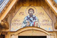 在入口的马赛克象对圣Sava教会在Drvengrad,塞尔维亚 免版税库存照片