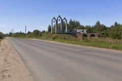 在入口的Stela对城市Belozersk,沃洛格达州地区,俄罗斯 免版税库存图片
