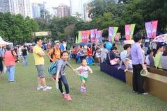在公园事件的狂欢节艺术在香港2015年 库存图片