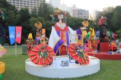 在公园事件的狂欢节艺术在香港2015年 库存照片