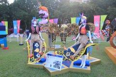 在公园事件的狂欢节艺术在香港2015年 免版税图库摄影