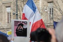 在共和国正方形的显示在巴黎 免版税库存照片