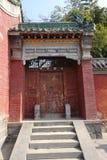 在关羽寺庙的传统建筑 免版税图库摄影