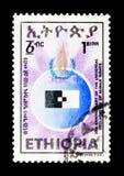 在冠,人权的声明,第30周年serie附近的旭日形首饰,大约1978年 库存照片