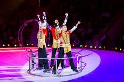 在冰的莫斯科马戏在游览中 免版税图库摄影