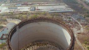 在冷却塔的看法在切尔诺贝利NPP附近 股票视频