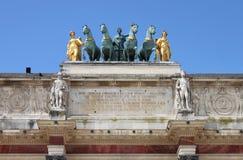在凯旋门du Carrousel的四马二轮战车在巴黎 库存照片