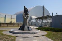 在切尔诺贝利反应器的新的石棺 免版税库存照片