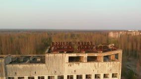 在切尔诺贝利NPP附近的鬼城Pripyat,乌克兰 股票录像