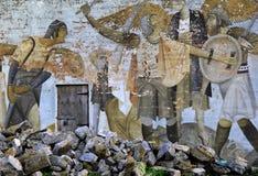 在创造性的街道艺术的老,被风化的细节,五行民谣,爱尔兰, 2014年10月 免版税库存图片