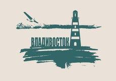 在刷子冲程海滨的灯塔 免版税库存照片
