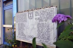 在前奥运村站点的小纪念品在慕尼黑 库存照片