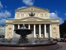 在剧院正方形的一个喷泉在莫斯科 免版税库存图片