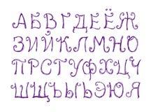 在剪影样式的滑稽的西里尔字母 免版税库存照片
