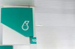 在加油站的天然碱商标 库存照片