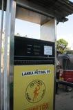 在加油站的气体专栏在康提 库存图片